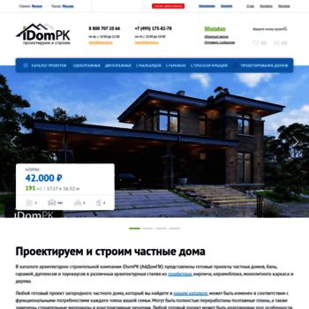 Idompk.ru thumbnail
