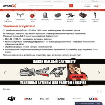 Idrone.ru thumbnail