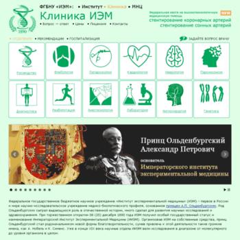 Iemc.ru thumbnail
