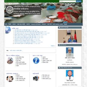 Ifmoushik.gov.bd thumbnail