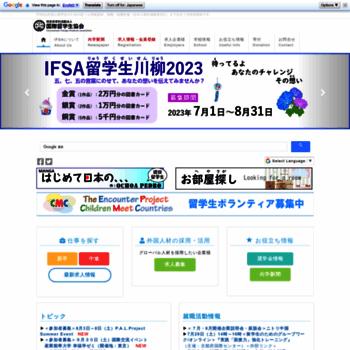 Ifsa.jp thumbnail