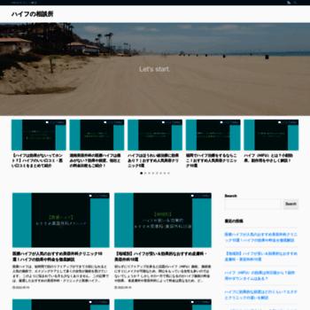 Igakukyoiku.co.jp thumbnail