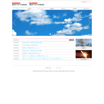 Ign.co.jp thumbnail