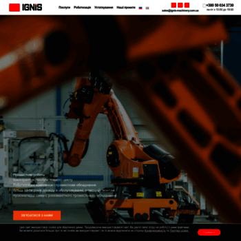 Веб сайт ignis-machinery.com.ua
