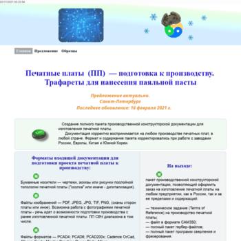 Веб сайт igorvs.ru