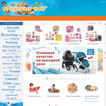 Igrushki7.com.ua thumbnail