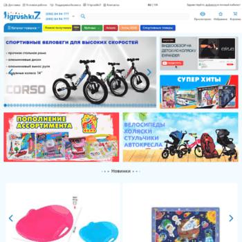 Igrushki7.ua thumbnail