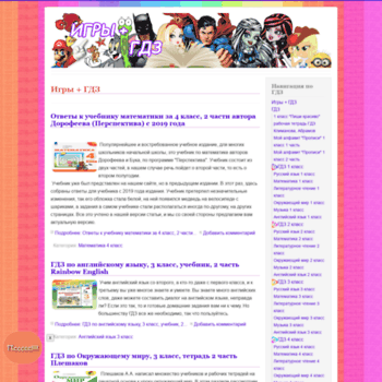 Igryplus.ru thumbnail