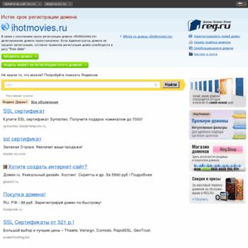 Ihotmovies.ru thumbnail