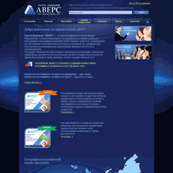 Iicavers.ru thumbnail