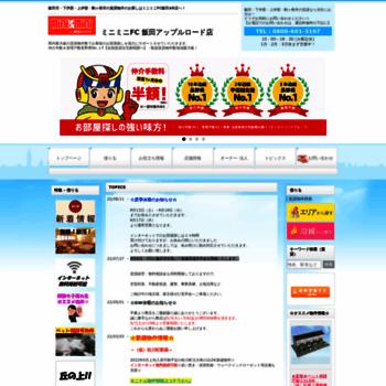 Iida-appleroad.jp thumbnail