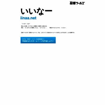 Iinaa.net thumbnail