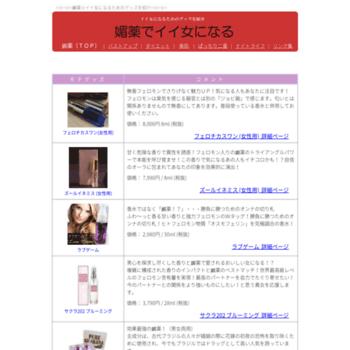 Iionna.jp thumbnail