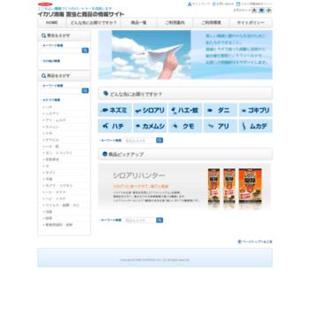 Ikari.jp thumbnail