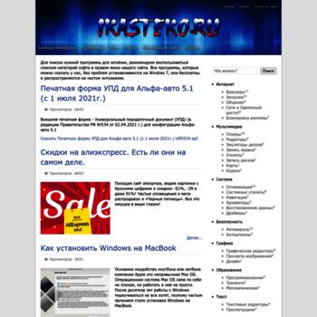 Ikasteko.ru thumbnail