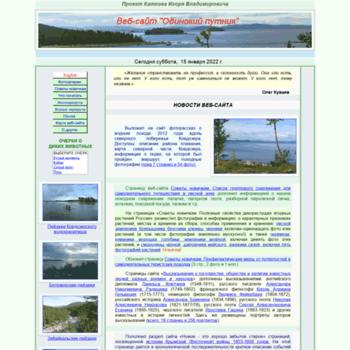 Ikatkov.info thumbnail