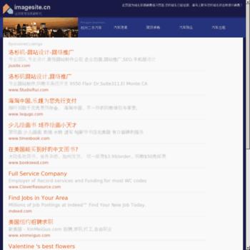 Imagesite.cn thumbnail