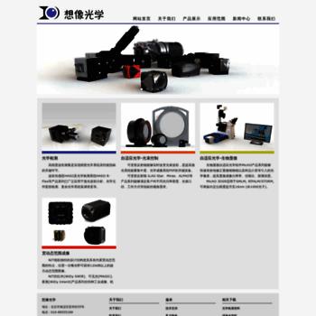Imagine-optic.cn thumbnail