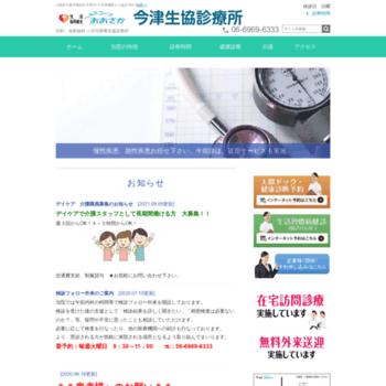Imazushin.net thumbnail