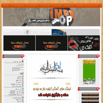 Imdb-top5.in thumbnail