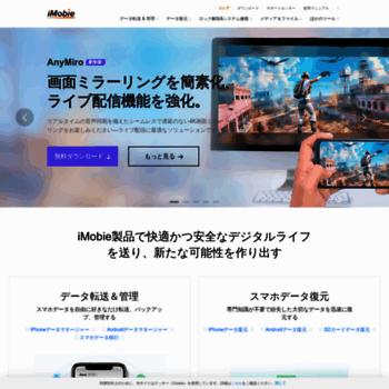 Imobie.jp thumbnail