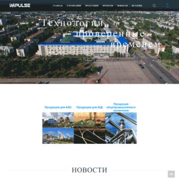 Imp.lg.ua thumbnail