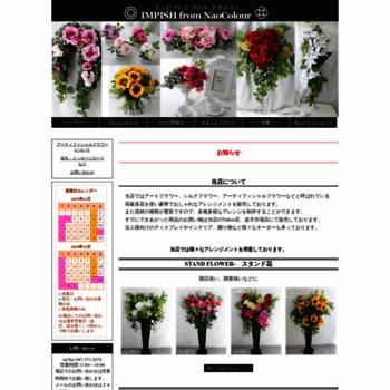 Impish.jp thumbnail