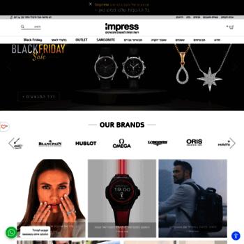 Impress-stores.co.il thumbnail