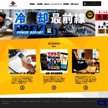Impress.co.jp thumbnail