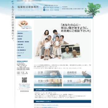 Inaba-lawoffice.jp thumbnail