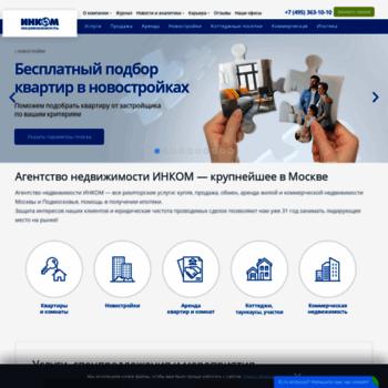 Incom.ru thumbnail