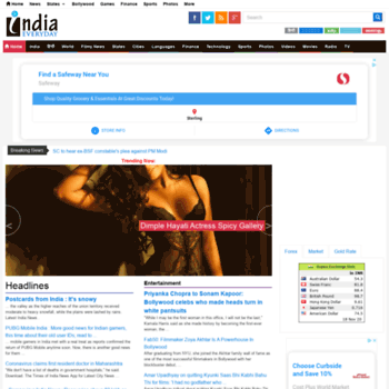 indiaeveryday com at WI  India Everyday - India News | India
