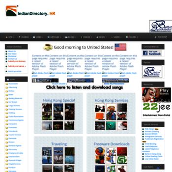 Indiandirectoryhk.com thumbnail