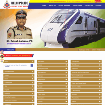Indianrailwaypolice.in thumbnail