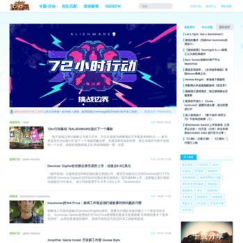 Indiegames.cn thumbnail