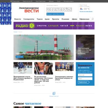 Inelgorsk.ru thumbnail