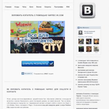 Info-game-life.info thumbnail