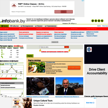 Infobank.by thumbnail