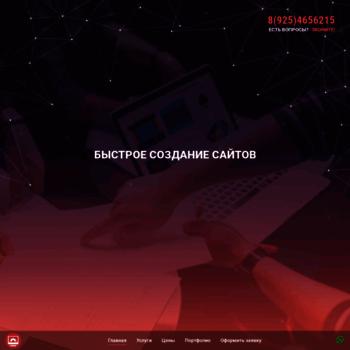 Веб сайт infodio.ru