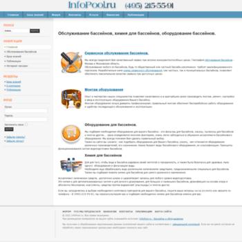 Infopool.ru thumbnail