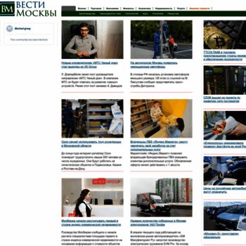 Informnauka.ru thumbnail