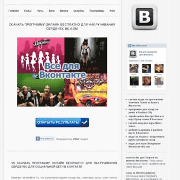 Infovkgame.ru thumbnail