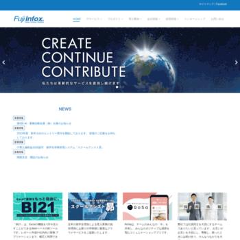 Infoxnet.co.jp thumbnail