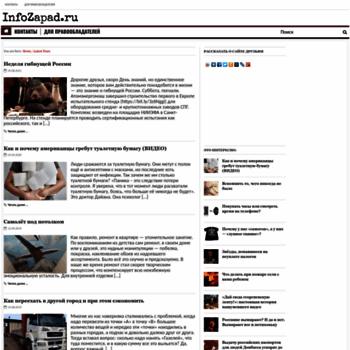 Infozapad.ru thumbnail