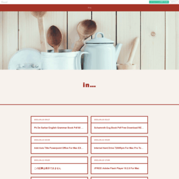 Веб сайт inizecox.amebaownd.com