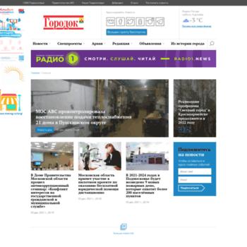 Inkrasnoarmeisk.ru thumbnail