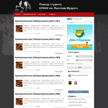Inlex.org.ua thumbnail
