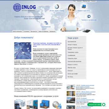 Веб сайт inlog24.com