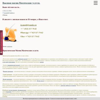 Inmagik.ru thumbnail