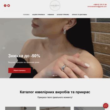 Веб сайт inmomentsilver.com.ua